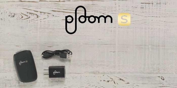 plooms