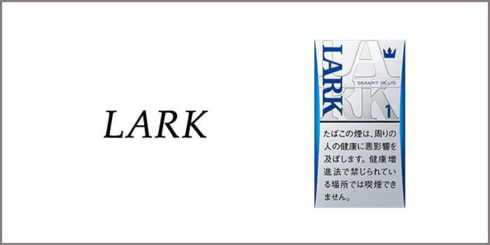 紙巻きタバコ ラーク