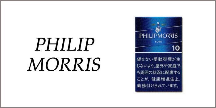紙巻きタバコ フィリップモリス