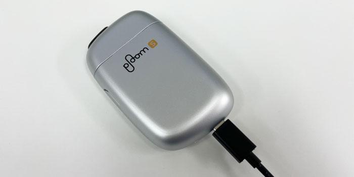 プルームエス2.0 充電方法