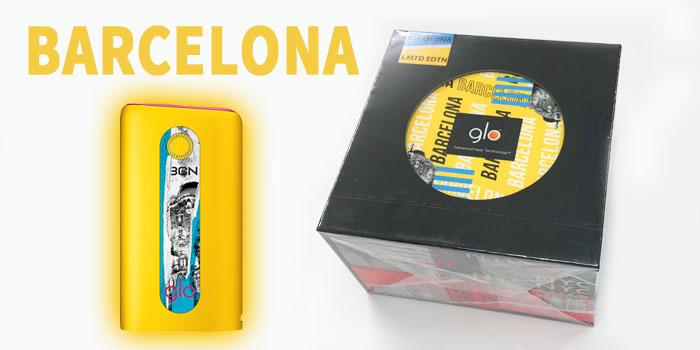 グローハイパー バルセロナ