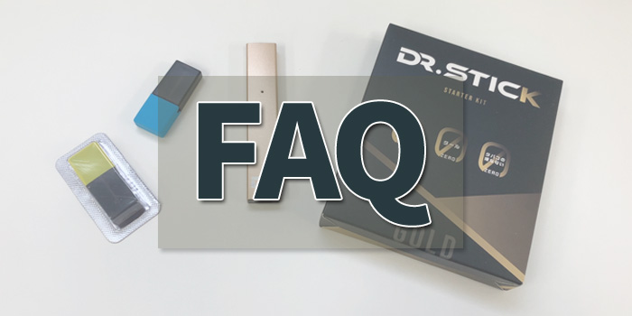 ドクタースティック FAQ