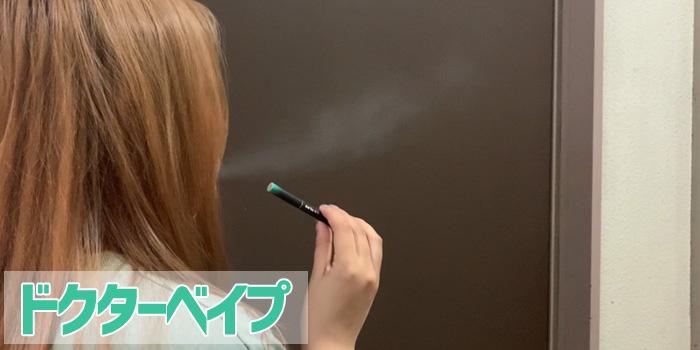 ドクターベイプ 煙量