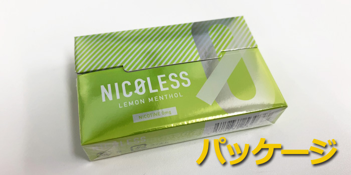 ニコレス 新フレーバー レモンメンソール
