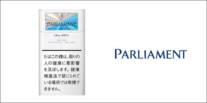 パーラメント・ワン 1mg 100'sボックス