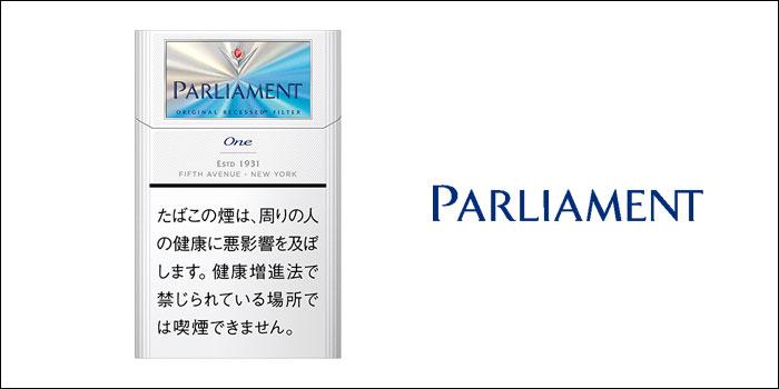 パーラメント・ワン 1mg KSボックス