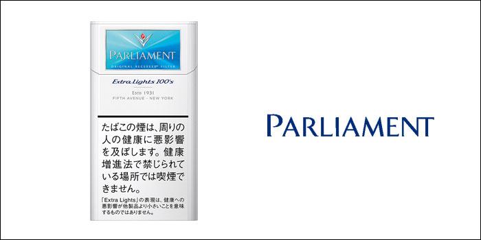 パーラメント エクストラライト 3㎎ 100'sボックス