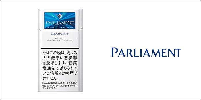 パーラメント 6㎎ 100'sボックス