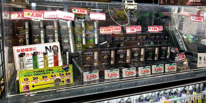 ドンキホーテ CBD 使い捨て電子タバコ