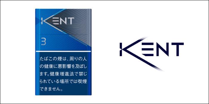 ケント・3・KS・ボックス