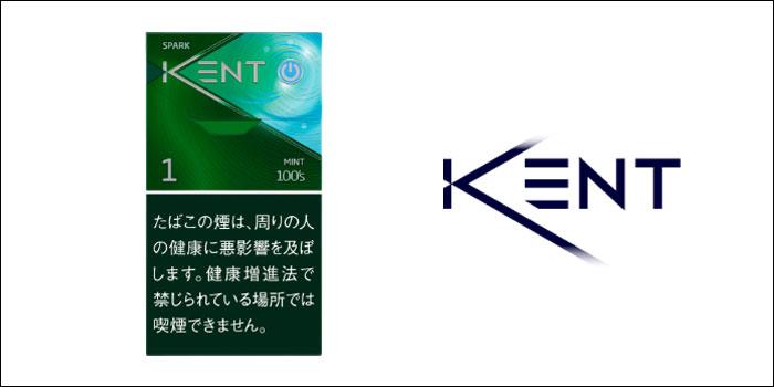 ケント・エスシリーズ・ スパーク・ミント 1・100・ボックス