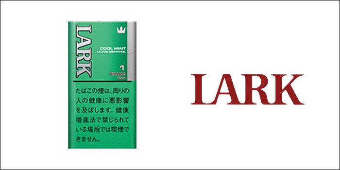 ラーク・ウルトラ・メンソール 100 ボックス
