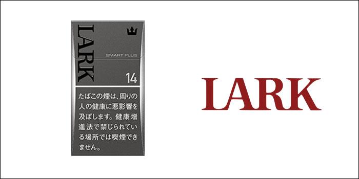ラーク・スマートプラス・14mg・ボックス