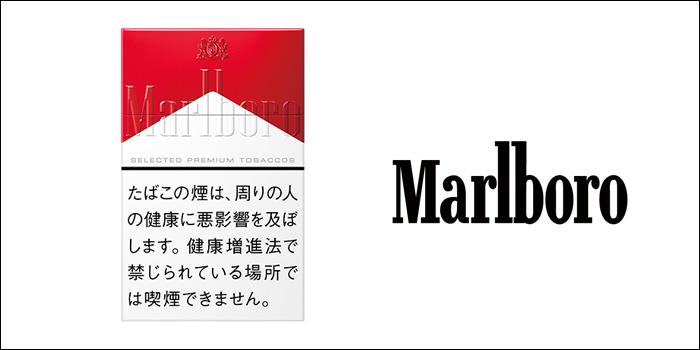 マールボロ・ボックス