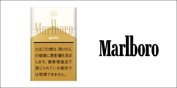 マールボロ・ゴールド・ボックス