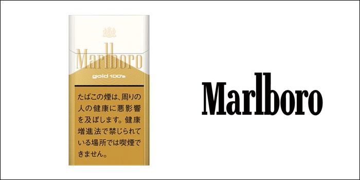 マールボロ・ゴールド・ 100's・ボックス