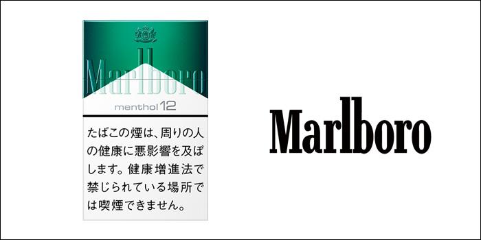 マールボロ・メンソール・12・ボックス