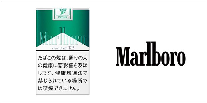 マールボロ・メンソール・12
