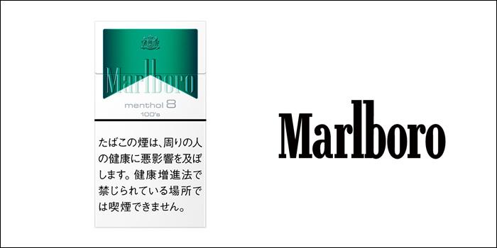 マールボロ・メンソール・8・100's・ボックス