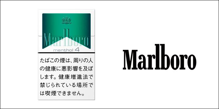 マールボロ・メンソール・4・ボックス