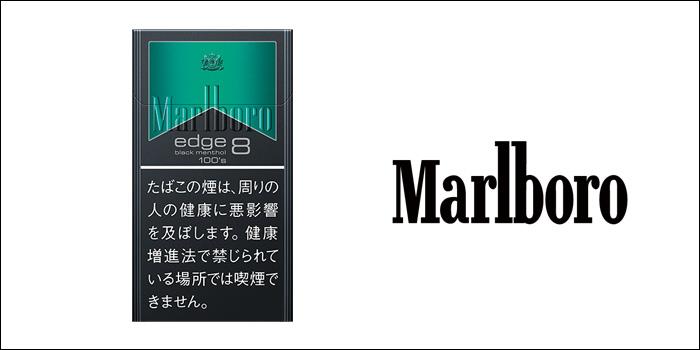マールボロ・ブラック・メンソール・エッジ8・100's
