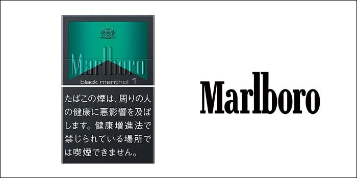 マールボロ・ブラック・メンソール・1・ボックス