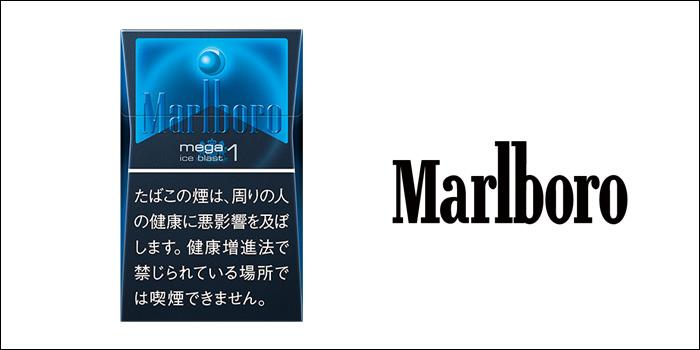 マールボロ・アイス・ブラスト・メガ・1・ボックス