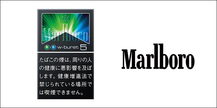 マールボロ・ダブル・バースト・5・ボックス