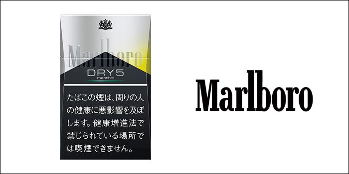 マールボロ・ドライ・メンソール・5・ボックス