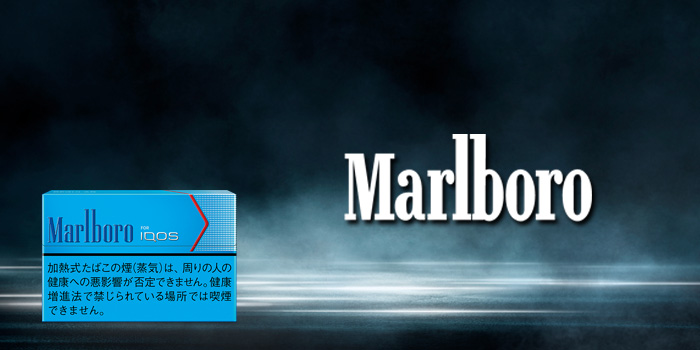 マールボロ ヒートスティック レギュラータバコ