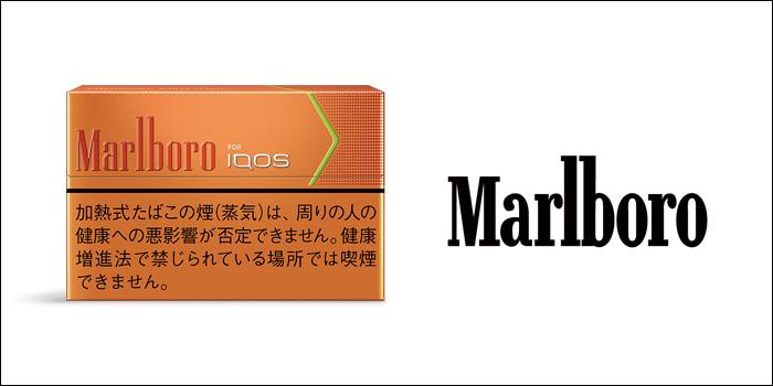 マールボロ・ヒートスティック・トロピカル・メンソール