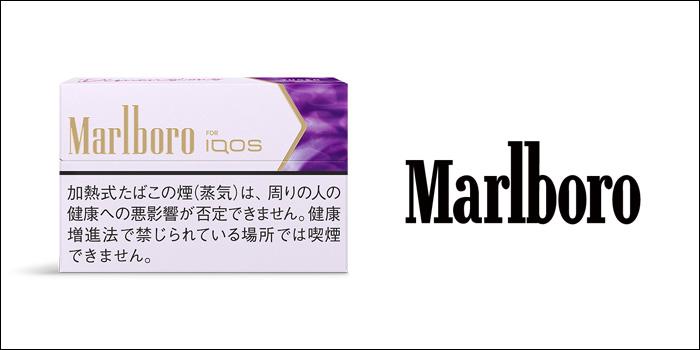 マールボロ・ヒートスティック・ディメンションズ・ユウゲン