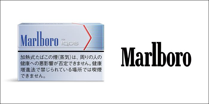 マールボロ・ヒートスティック・バランスド・レギュラー