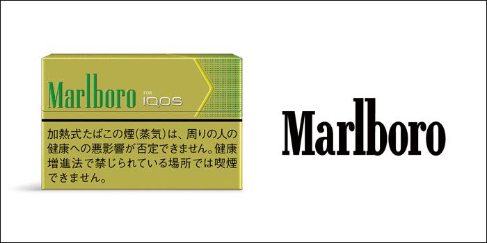 マールボロ・ヒートスティック・ブライト・メンソール