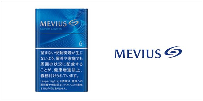 メビウス・スーパーライト・ボックス