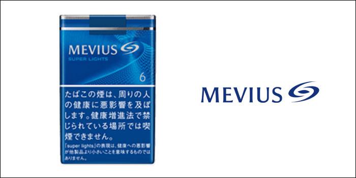 メビウス・スーパーライト
