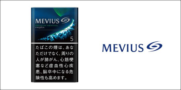 メビウス・プレミアムメンソール・フローズン・5