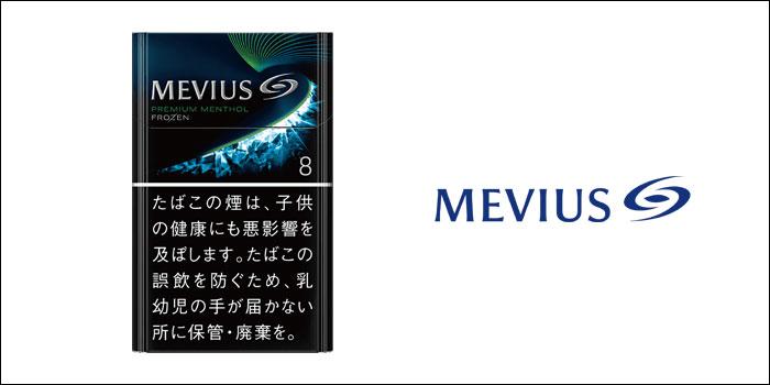 メビウス・プレミアムメンソール・フローズン・8