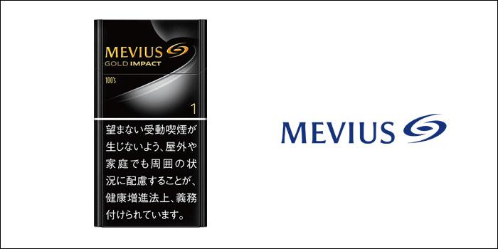 メビウス・ゴールド・インパクト・ワン・100's