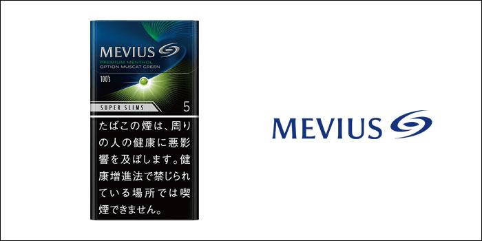 メビウス・プレミアムメンソール・オプション・ マスカットグリーン・5・100's・スリム