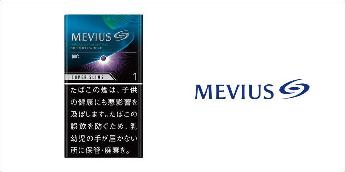 メビウス・プレミアムメンソール・オプション・パープル・ワン・100's・スリム