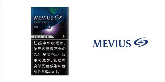 メビウス・プレミアムメンソール・オプション・パープル・5・100's・スリム