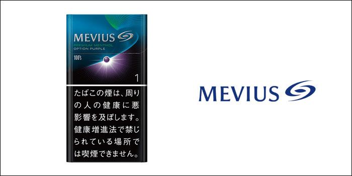 メビウス・プレミアムメンソール・オプション・パープル・ワン・100's
