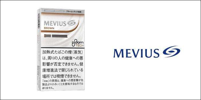 メビウス・ブラウン