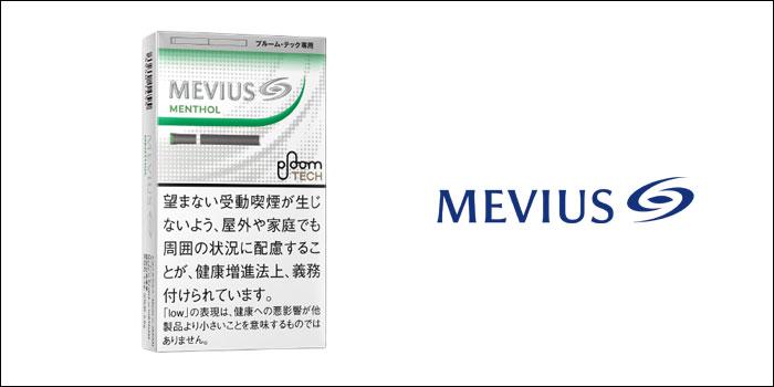 メビウス・メンソール