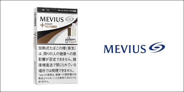 メビウス・ロースト