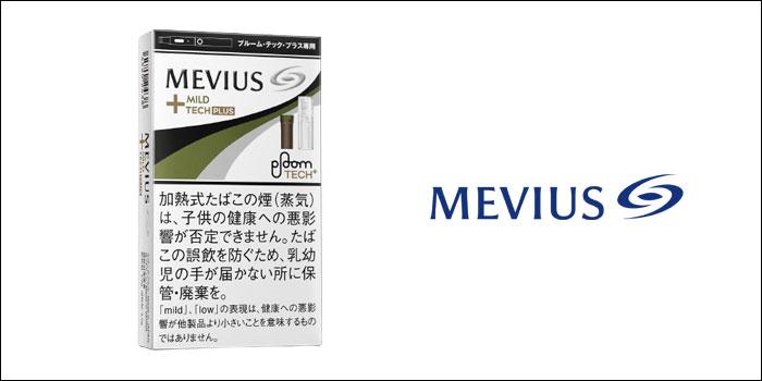 メビウス・マイルド