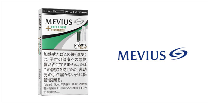 メビウス・クリア・ミント
