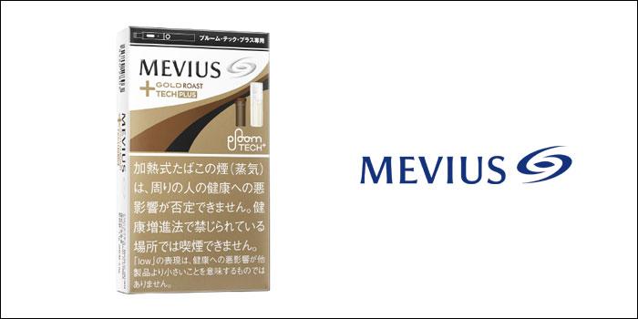 メビウス・ゴールド・ロースト