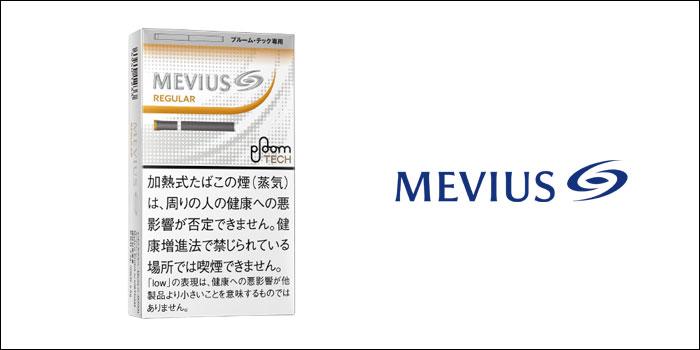 メビウス・レギュラー